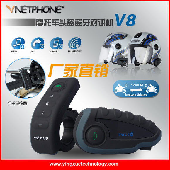 1200M NFC BT Interphone Bluetooth Motorcycle Helmet Intercom Headset FM V8 1 PC 5 Riders