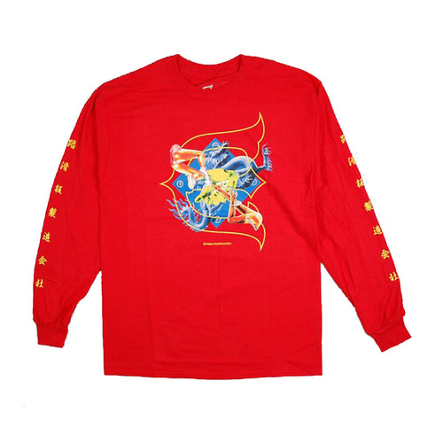 Kill Pill Longsleeve Tee - Red - Hemley Skateboarding