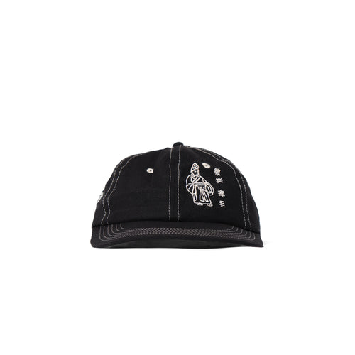 Spirit Money  Strapback Cap - Black