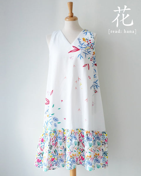 WHITE 花 HANA Twirl Dress