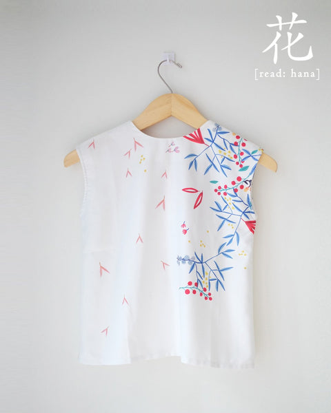 WHITE 花 HANA Ladies Top