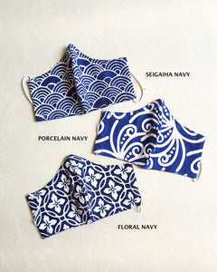 BATIK NAVY Reusable Mask (PRE-ORDER)