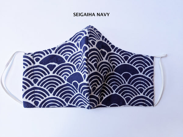 BATIK NAVY Reusable Mask