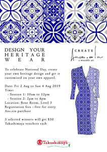 Design Your Heritage Wear workshop (at Takashimaya)