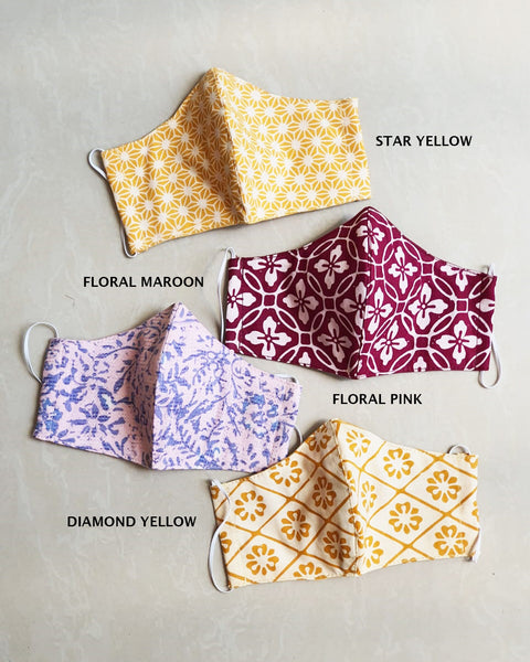 BATIK MIX Reusable Mask