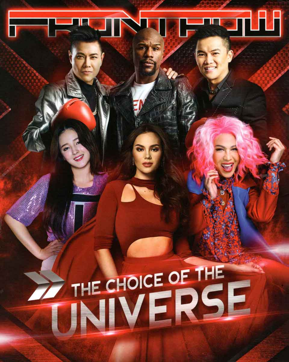 frontrow-the-choice-of-the-universe