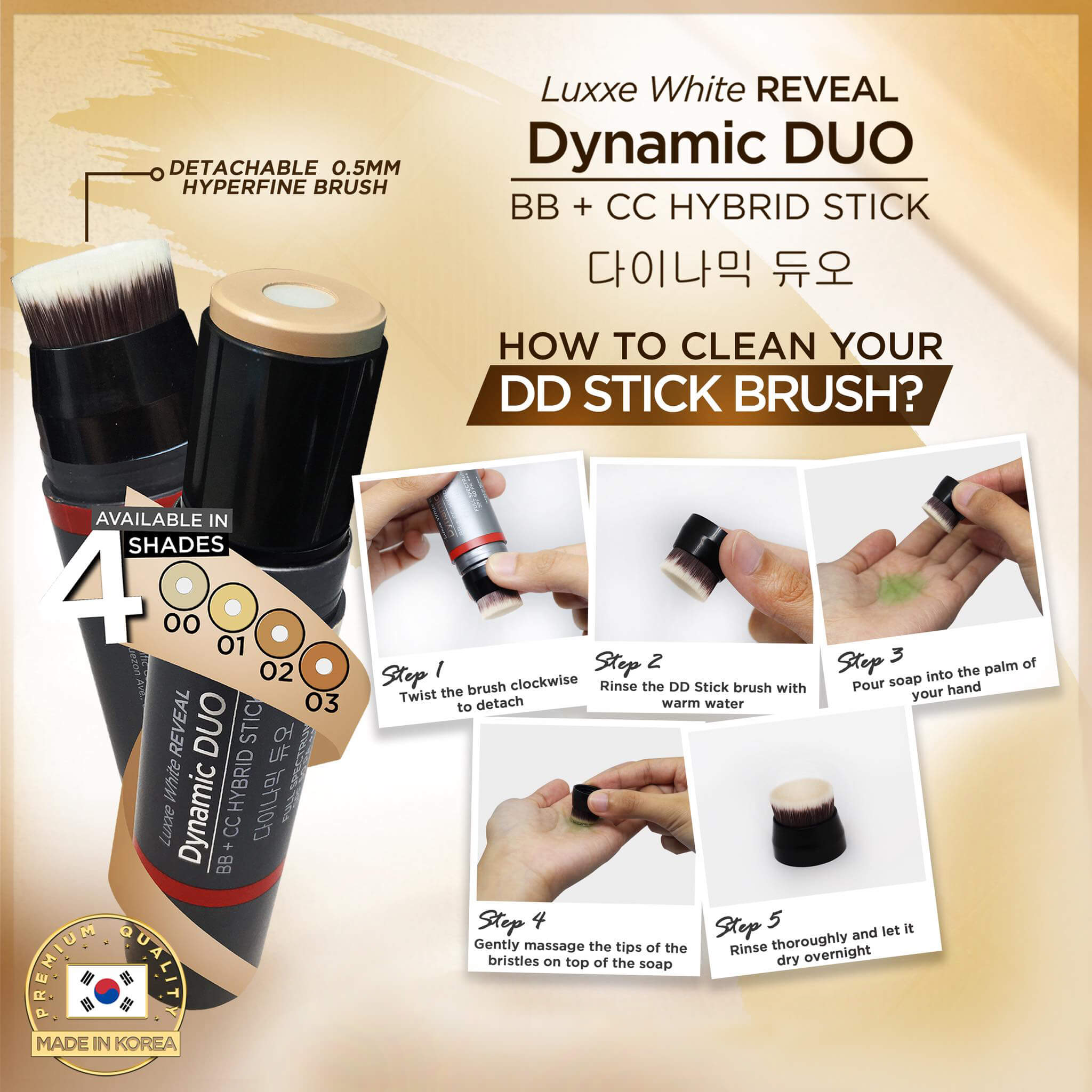how to clean your dd stick brush