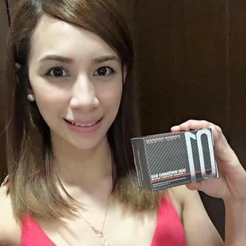 01 Skin Whitening Bar Primary Whitening and Skin Renewal System