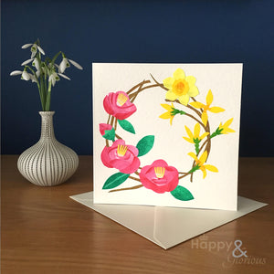 Floral Paper Cuts workshop with Jasmine Harper-Jones - Friday 13th March