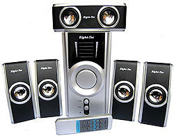 Right-Tec 5.1 Speaker Set RTS8500 (Silver/Black)