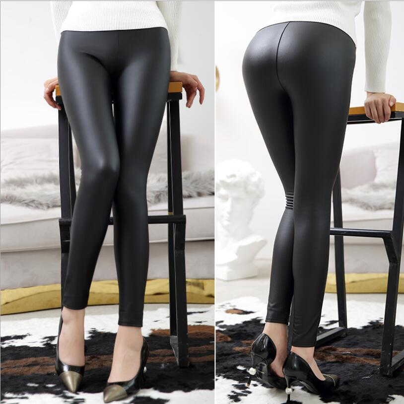 PU Leather Leggings