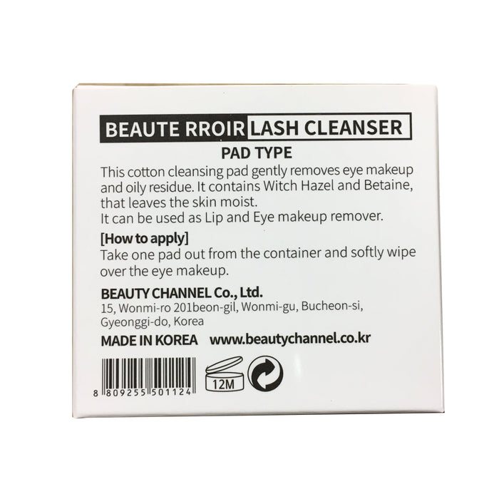 Beaute Rroir Lip and Eye Makeup Remover Pads 80ct