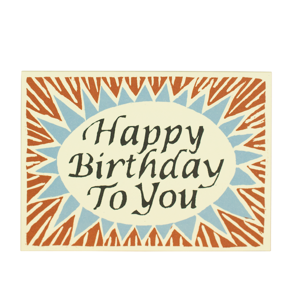 Happy Birthday To You, Brown and Blue Greeting Card