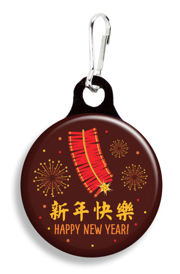 Chinese New Year - Fetch Life Pet Outfitters Dog & Cat Collar Clips