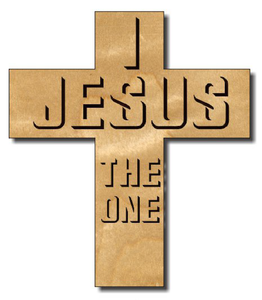 1332, Jesus is the One, 2.75 in. x 14.25 in.