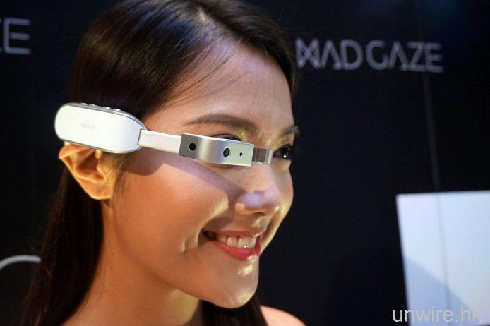 MAD Gaze 5X Smart glasses review