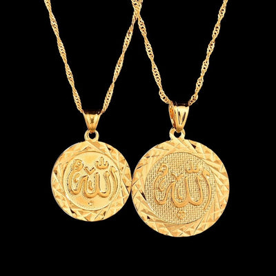 Allah  Gold Chain