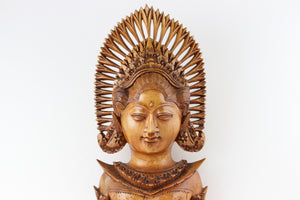 Balinese Dancer Bust