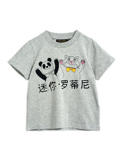 Mini Rodini Cat and Panda Tee
