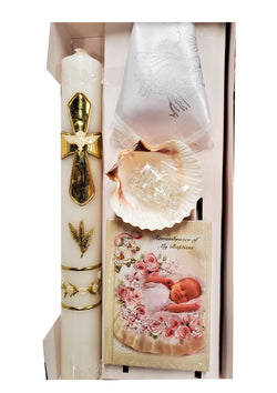 Girl And Boy Baptism/Christening Set