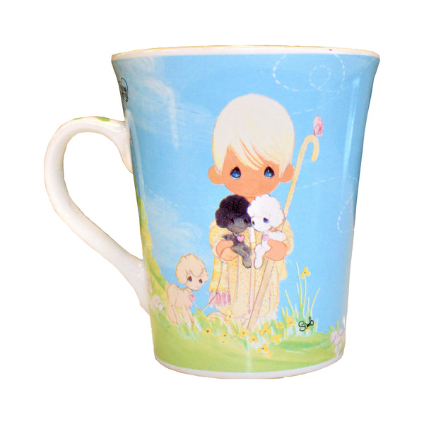 "Precious Moments Mug ""You Are Special To Me"""