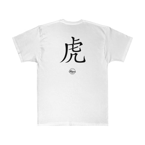 Double Sided Year Of The Tiger Chinese Zodiac Symbol T Shirt