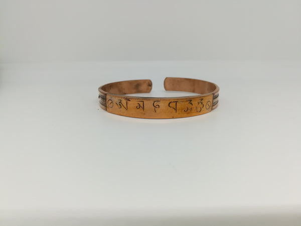 Copper Om mantra bracelet
