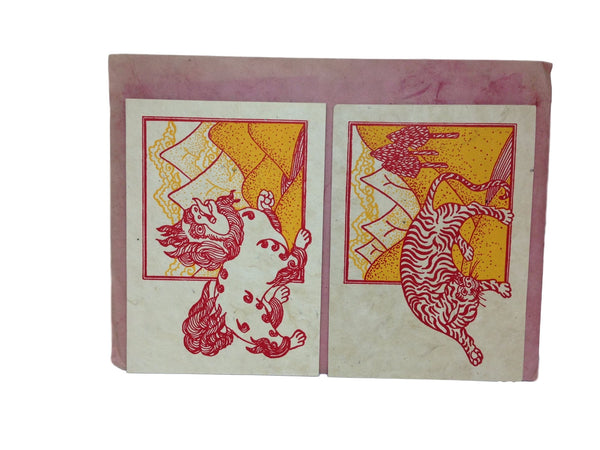 Hand made paper greeting cards-Lion and Tiger