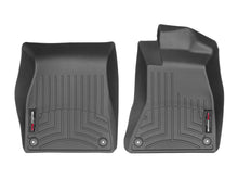 Audi S6 2012-2017 WeatherTech 3D Floor Mats FloorLiner Carpet Protection