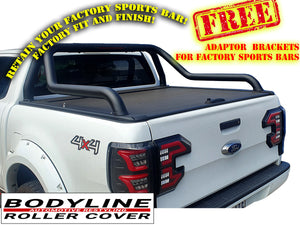 FORD RANGER DUAL CAB 2012on ROLLER COVER & EXTENDED ROLL BAR COMBO Tonneau