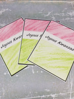 3 Piece Water Color Joyous Kwanzaa Greeting Card Set