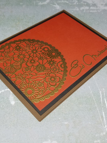 Eid Mubarak Gold Mandala Elegant Masculine Single Card with Envelope