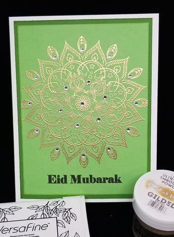 Single Eid Mubarak Greeting Card