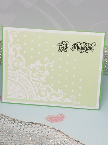 4 Piece Eid Mubarak Greeting Card Set