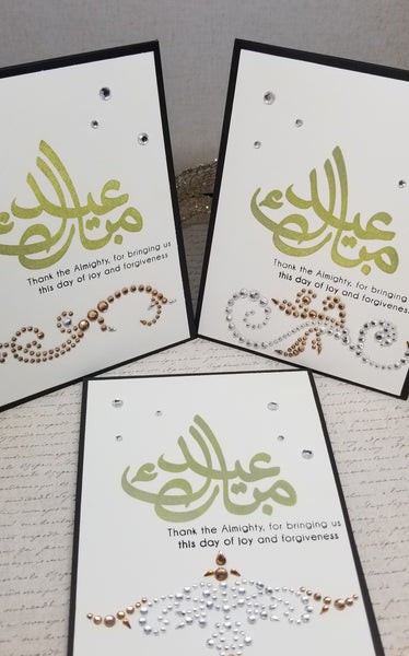3 Piece Happy Eid Jewel Greeting Card Set