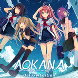 Aokana - Four Rhythms Across the Blue - Deluxe Edition