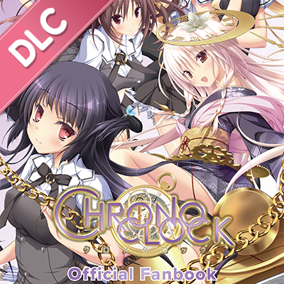 ChronoClock Official Fanbook