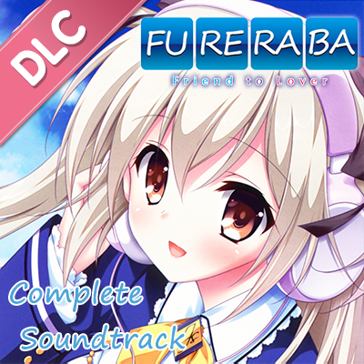 Fureraba ~Friend to Lover~ Original Soundtrack