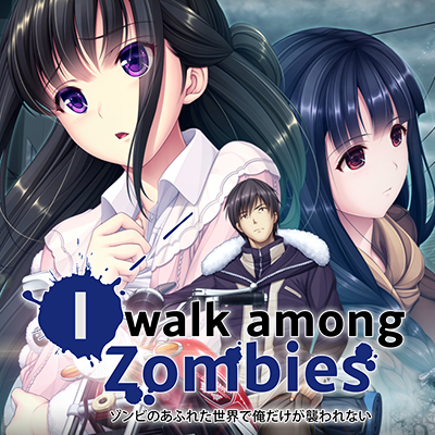 I Walk Among Zombies
