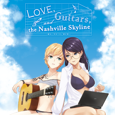 Love, Guitars, and the Nashville Skyline
