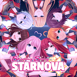 Shining Song Starnova Limited Edition