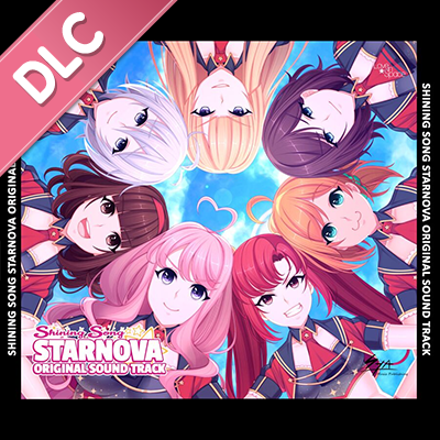 Shining Song Starnova - Original Soundtrack