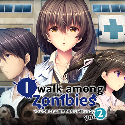 I Walk Among Zombies Vol.2
