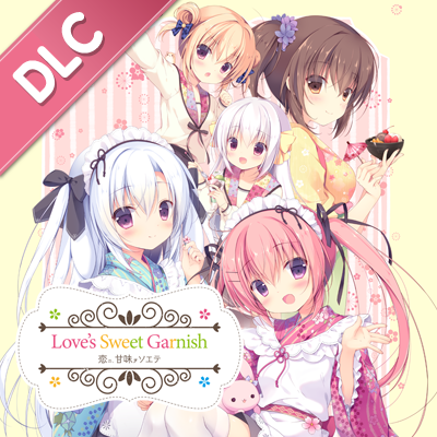 Love's Sweet Garnish - 18+ DLC