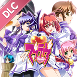 Muv-Luv Director's Cut - 18+ DLC
