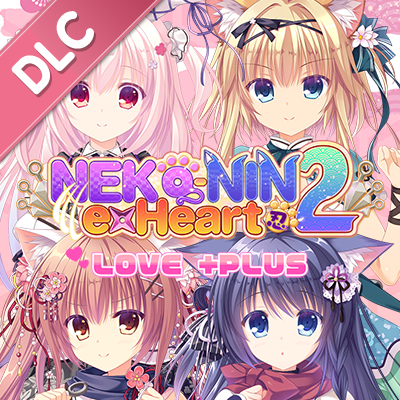 NEKO-NIN exHeart 2 Love +PLUS 18+ DLC