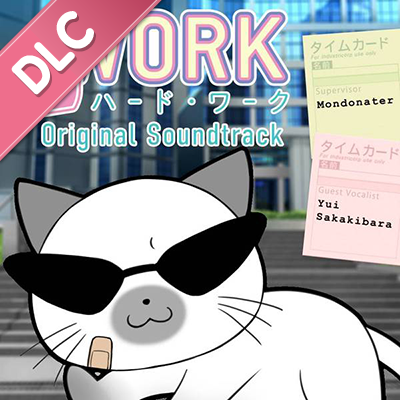 Hard Work - Original Soundtrack