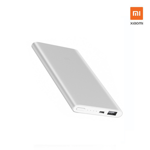 5000mAh Mi Power Bank 2 Silver