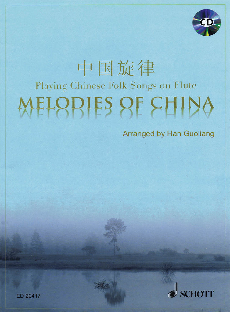 Melodies of China (Popular Arrangements)