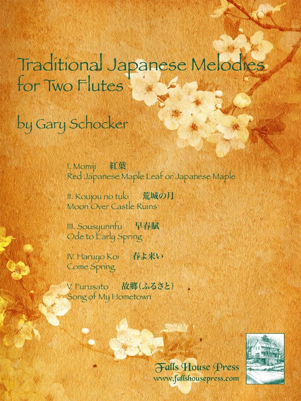 Traditional Japanese Melodies (Two Flutes)
